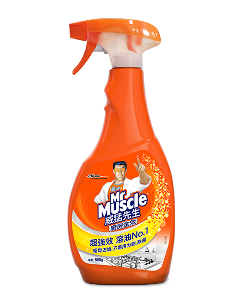kitchen cleaner super power
